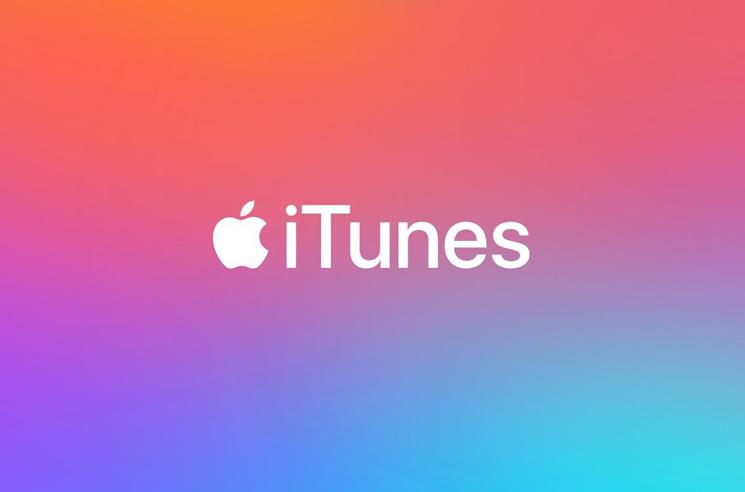 Beloved Binge on iTunes